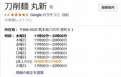 WQ003883.jpg