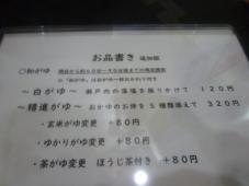 P1130494.jpg