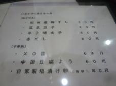 P1130496.jpg