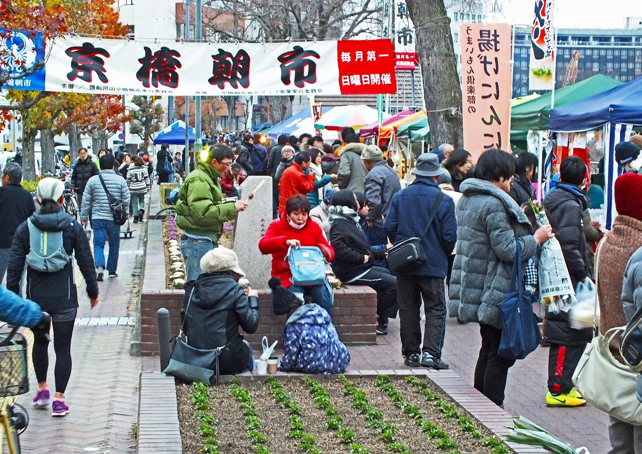 20171229 京橋朝市〆市会場風景 (1)