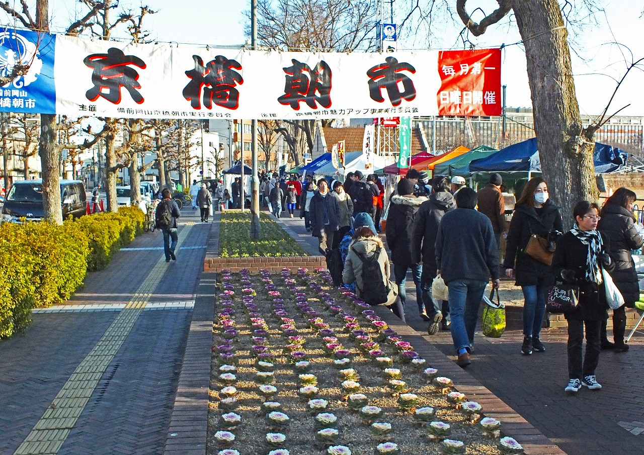 20180204 二月の京橋朝市会場風景 (1)