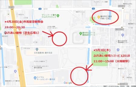 いぶき地図_R
