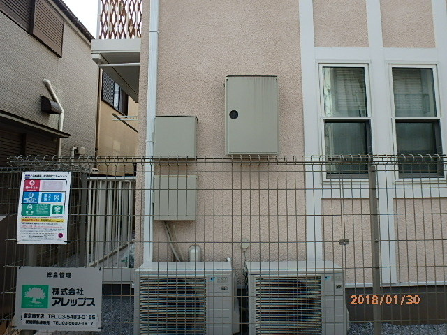 P1300134.jpg