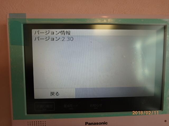 P2110041.jpg