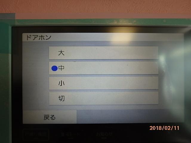 P2110045.jpg