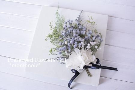 フラワー電報 結婚式