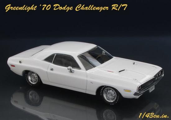 GL_70_Challenger_00.jpg