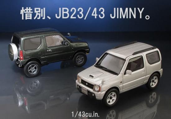Hi_Story_JB23_Jimny_02.jpg