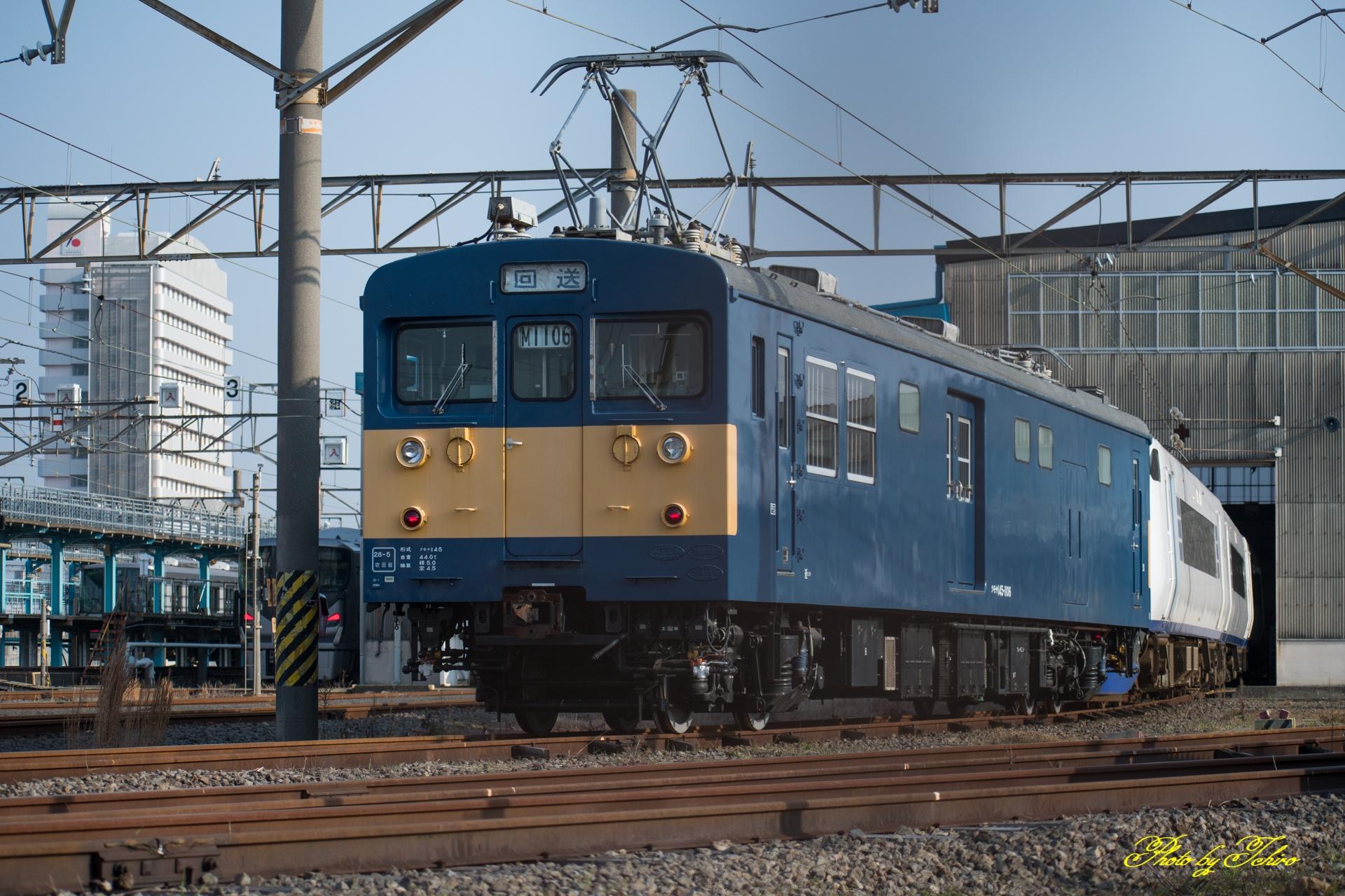 クモヤ145