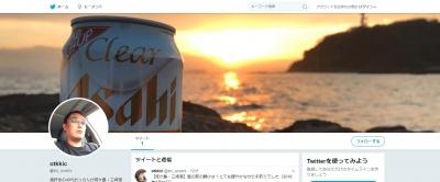 マイワシ専用twitter