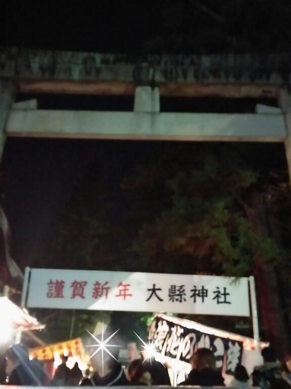 18-01-02-01-16-15-832_deco.jpg