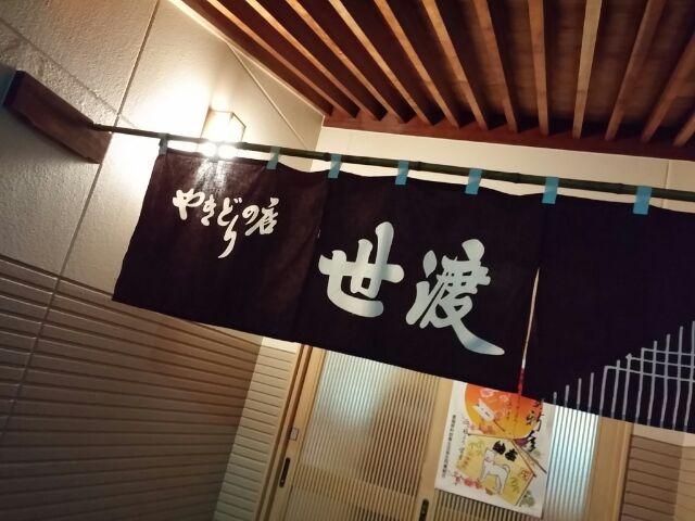 moblog_54148daa.jpg