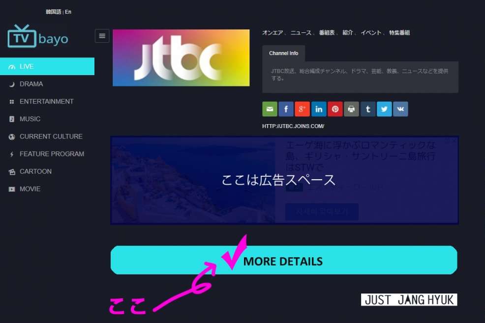 tv-bayo-jtbcKKのコピー