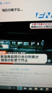 180112 列車立ち往生