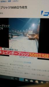 180123 大雪