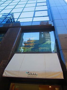 200180127物産館めぐり (1)