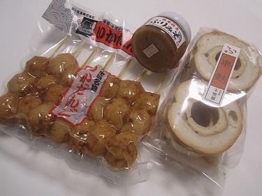 200180127物産館めぐり (6)