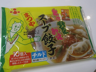20180129 とりみそ餃子スープ (1)