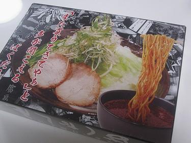 20180201ばくだんつけ麺 (2)