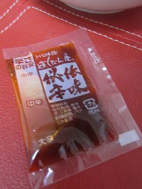20180201ばくだんつけ麺 (5)