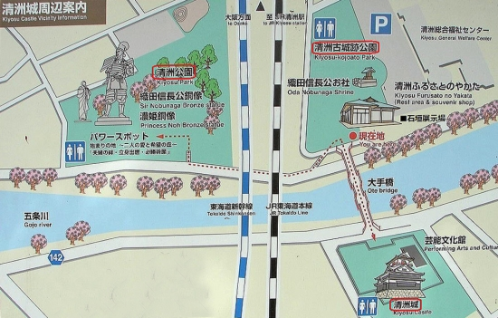 清須城曲輪2_jpgのコピー