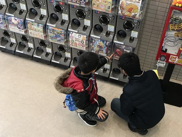 I_play_with_a_nephew_2018_Winter_31.jpg