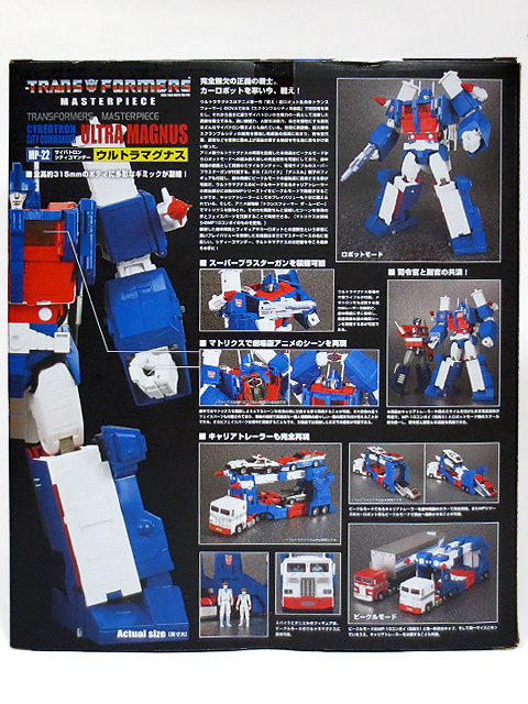 MP22_ULTRA_MAGNUS_a_05.jpg