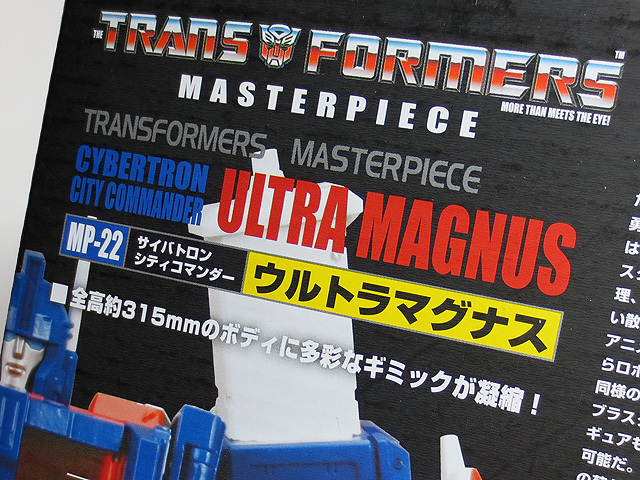 MP22_ULTRA_MAGNUS_a_06.jpg