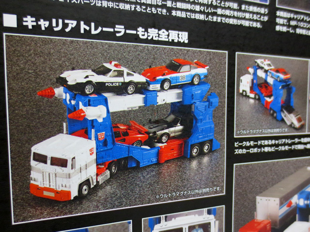 MP22_ULTRA_MAGNUS_a_08.jpg