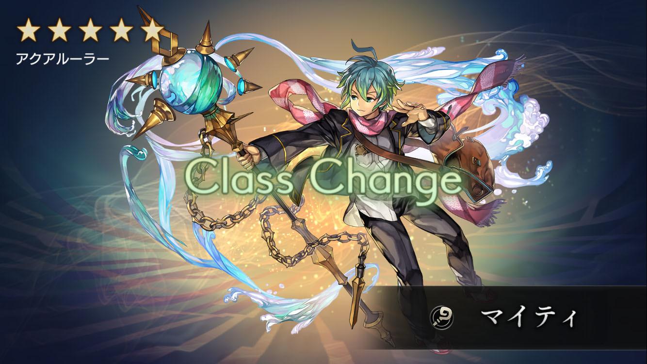 iPhone_app_another_eden_25.jpg