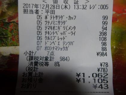 mini_DSC04733.jpg