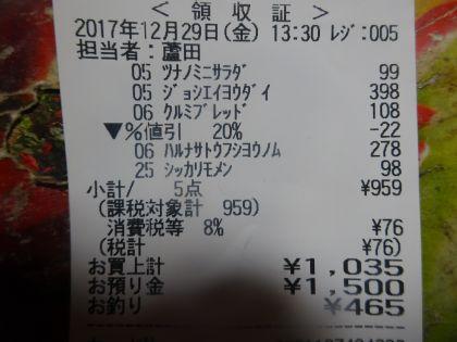 mini_DSC04746.jpg