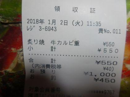 mini_DSC04805.jpg