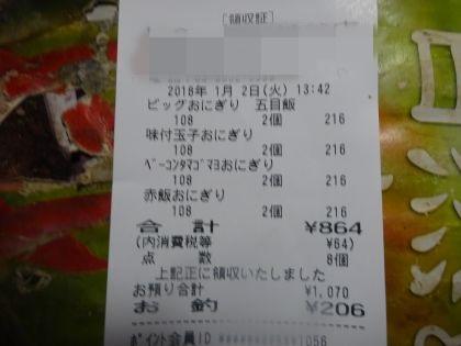 mini_DSC04817.jpg