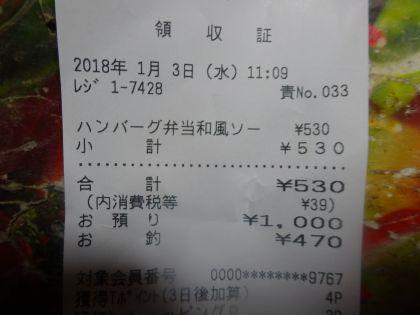 mini_DSC04825.jpg