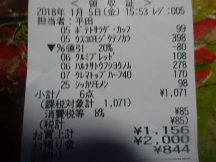 mini_DSC04879.jpg