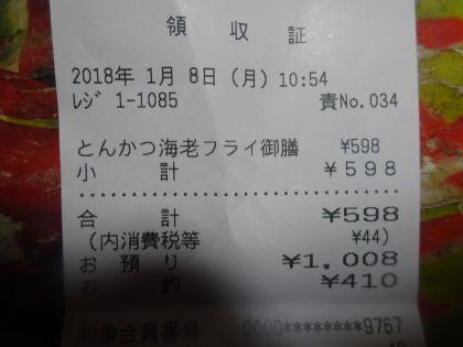 mini_DSC04928.jpg