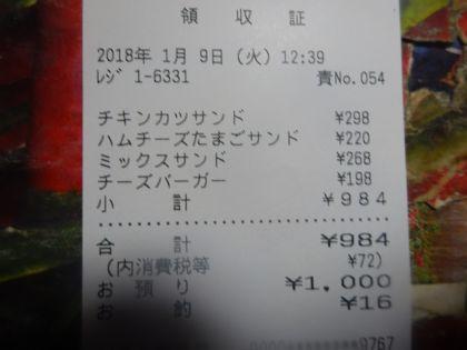mini_DSC04945.jpg