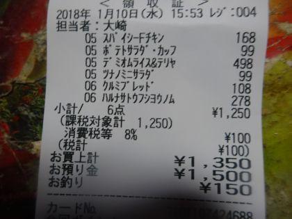 mini_DSC04972.jpg
