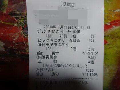 mini_DSC04984.jpg