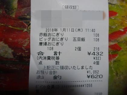 mini_DSC04988.jpg
