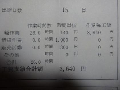 mini_DSC05007.jpg