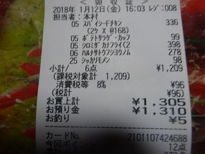 mini_DSC05026.jpg