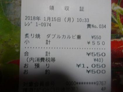 mini_DSC05054.jpg