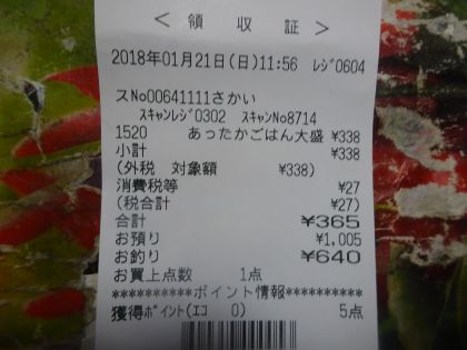 mini_DSC05107.jpg