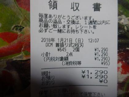 mini_DSC05112.jpg