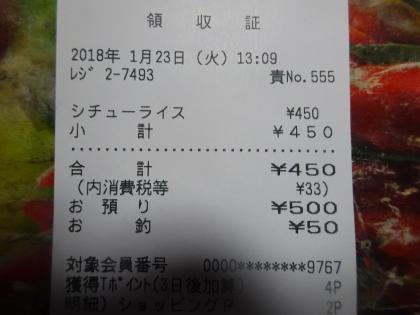 mini_DSC05157.jpg