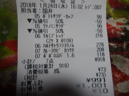 mini_DSC05174.jpg