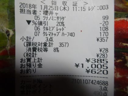 mini_DSC05192.jpg