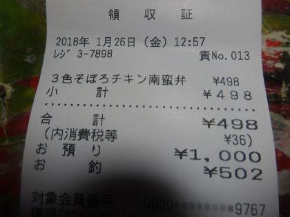 mini_DSC05218.jpg